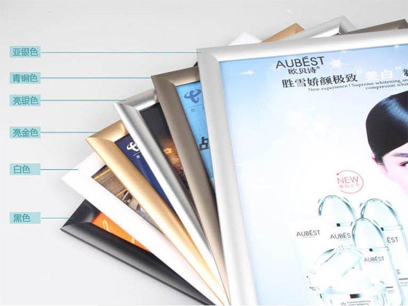 light alloy feature lightbox aluminium profile TAIXING ALUMINUM Brand
