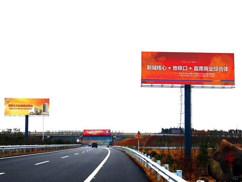 The three side billboard